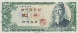 100 woni sud coreeni