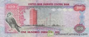 dirham emirate arabe