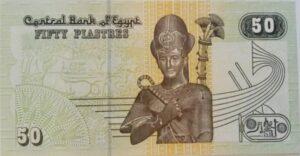 lira egipteana